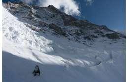Американские альпинисты открыли новую вершину